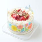 バースデーケーキ お誕生日ケーキ スイーツ ケーキ 生クリーム苺ケーキ4号