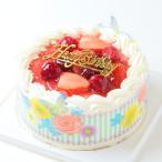 生クリーム苺ケーキ8号 ポストカード無料 パーティークラッカープレゼント バースデーケーキ 誕生日ケーキ ポイント5倍