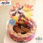仮面ライダーゼロワン ケーキ スイーツ バースデーケーキ お誕生日ケーキ  キャラデコケーキ