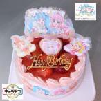 ヒーリングっど・プリキュア2020 ピンク色の生クリーム苺 スイーツ バースデーケーキ お誕生日ケーキ  キャラデコお祝いケーキ(紙風船プレゼント)