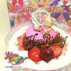 旧作:5号/魔法つかいプリキュア/キャラデコケーキ バースデーケーキ