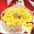 ミルクレープオレンジ 5号 バースデーケーキ お誕生日ケーキ