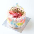 ピンク色の生クリーム苺味ケーキ3号 ケーキ スイーツ バースデーケーキ お誕生日ケーキ お一人様用