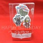 ウルトラマン ハッピーバースデーキャンドル(ケーキと同梱包でキャンドルの送料は無料)