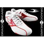 ポイント10倍 DB-470J白×赤 DRAGONBEARD-ドラゴンベアード-ちりめんラインスニーカー 靴悪羅悪羅系 オラオラ系 半グレヤカラグヤクザ 派手