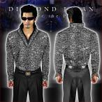 スタンド襟ドレスシャツ 柄シャツ Yシャツ ヤクザ ヤンキー オラオラ 悪羅悪羅 オラオラ系 035グレー 蛇柄 総柄 二重襟 メンズ 服 悪羅悪羅系