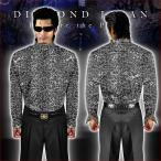 マオカラードレスシャツ 柄シャツ ヤクザ ヤンキー オラオラ 悪羅悪羅 オラオラ系 039グレー 総柄 蛇柄 メンズ 服 悪羅悪羅系