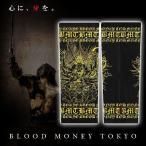 ポイント10倍 14017黒-金 ヤクザ & ブランド-BLOOD MONEY TOKYO-サポーター 1枚入り 千手観音 悪羅悪羅系 オラオラ系 派手 チンピラ 右翼