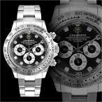 送料無料&ポイント10倍 1年間保証付 8石ダイヤモンド付クロノグラフ腕時計007銀 自動巻き手巻き防水メンズ腕時計Men's紳士 ヤクザ 悪羅悪羅系 オラオラ系