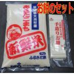 【あきたこまち】5kg【おもち】900gセット【秋田県産】28年産米とお餅