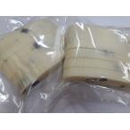 きねつき切り餅 【豆餅】 【まめ餅】500g(250g袋×2)