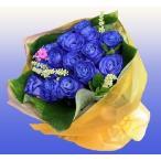 Yahoo!BISES.Flower花束ブーケ 青いバラ ブルーローズ 20本花束をブーケスタイルで 青い薔薇 お祝い ギフト