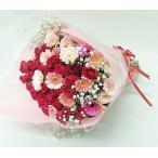花束 バラとガーベラ 女性に人気のバラとガーベラが花束に 送料無料 ギフト プレゼント