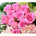 ショッピング薔薇 花束 バラ 10本+おまかせフラワーブーケ 薔薇中心の花束 送料無料