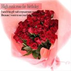バラ 花束 国産バラ 50本 送料無料 最上級国産バラ 誕生日 花束 お祝い ギフト