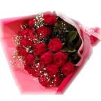 バラの花束 30本 バラ花束 国産高級品 レッドエレガンス 30本 記念日のギフトに