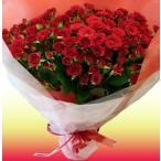 スプレーバラ 花束 送料無料 50本 花束 レッド バラの花束が激安