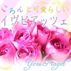 Yahoo!BISES.Flower20本 花束 バラ イヴピアッツェ 20本 人気のブーケスタイルで ギフトにバラの花束を