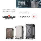 LEGEND WALKER 6304 72cm 6304-72