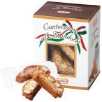 イタリア カントチーニ ミニボックス イタリア土産 イタリアおすすめ イタリア菓子