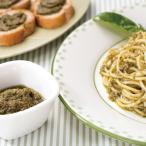 イタリア ジェノヴェーゼソース トリュフ風味 イタリア調味料  トリュフ調味料 イタリアトリュフ