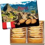 ペルー コーヒークッキー ペルー土産 南米みやげ マチュピチュ