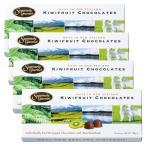 ニュージーランド キウイフルーツ チョコレート 4箱セット  ニュージーランドみやげ ニュージーランド製