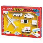 ダイキャスト エアポートセットJAL [こどもの日 飛行機おもちゃ JAL飛行機 空港おもちゃ プレゼント 子供に人気 空港みやげ ]