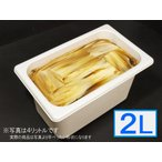 「ジェラートジェラート」業務用・大容量アイスクリーム・プリン・ブディーノ味 2L(2リットル)