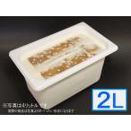 「ジェラートジェラート」業務用・大容量アイスクリーム・レアチーズケーキ味 2L(2リットル)