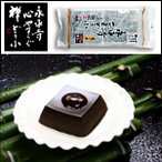 永平寺 黒ごま豆腐 10本・ご自宅用