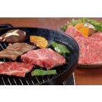 岩手県・いわて短角牛(短角和牛) 焼肉 (肩・肩ロース 1100g)