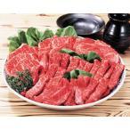 お歳暮 ギフトにも 宮城県・仙台牛 焼肉 (もも 800g)