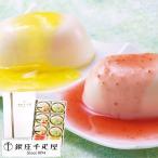 「銀座千疋屋(せんびきや)」 銀座レアチーズケーキ [送料無料]