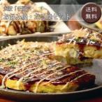 ショッピングお中元 【お中元ギフト2018にも!】大阪「千房」お好み焼・たこ焼セット・送料無料