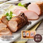 三重・伊賀上野の里 つるし焼豚&ロースハム&ウインナー詰合せ [送料無料]