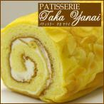 ロールケーキ・バタークリームモア バニラ味・パティスリー『TakaYanai』スイーツ