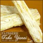 お中元ギフト2020にも! チーズパイ 3袋・パティスリー『TakaYanai』スイーツ