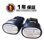 マキタ バッテリー 互換 BL7010 2個 高品質 2200mAh サムスンセル 最大1年保証 (BL7010*2)