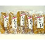 干しいも 和菓子 国産 飛田憲男さんの干し芋 紅はるか 平切り200g×5袋まとめ買い 茨城県ひたちなか産、農業生産法人 (株)ニチノウ飛田