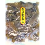 『硬めです』 飛田さんの干し芋【玉豊】切り落とし 500g入り 茨城県ひたちなか市、(株)ニチノウ飛田