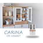 カントリー風食器棚/幅約60cm/収納棚/キャビネット/キッチン収納/ホワイト/日本製