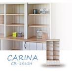 カントリー風本棚/引出付き/幅約80cm/収納棚/キャビネット/食器棚/オープンシェルフ/オープンラック/ホワイト/日本製