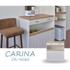 カントリー風キッチン収納/幅約80cm/収納BOX/キッチンカウンター/ゴミ箱/レンジ台/おもちゃ箱/ホワイト/日本製