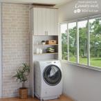 カントリー風つっぱり式洗濯機ラック/ランドリー/収納/サニタリ—/日本製