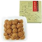 ショッピング梅 深見梅店 フカミのフルーツ梅干 700g(約35粒入)(送料無料)