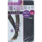 GUNZE Tuche 脚を細く見せる ストッキング ダイヤ柄 (着圧足首10hpa・伝線しにくい・つま先切り替えなし)(日本製) シアータイツ