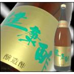 宝福一 健康酢 1,800ml(酢)鳥取県産の調味料