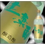 宝福一 健康酢 900ml(酢)鳥取県産の調味料