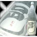 岩川醸造 薩摩 邑 1,800ml(芋焼酎)鹿児島県の地酒